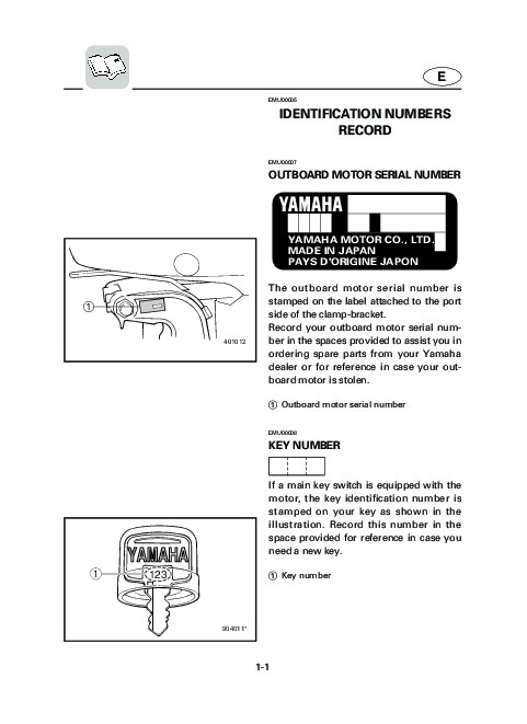 2004 yamaha outboard vx150c motor owners manual