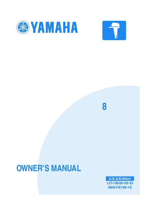 2008 yamaha outboard 8 8hp boat owners manual publicscrutiny Choice Image