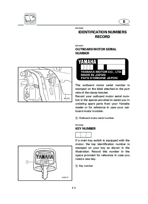 2004 yamaha outboard f25c t25c boat motor owners manual for Boat motor repair manuals