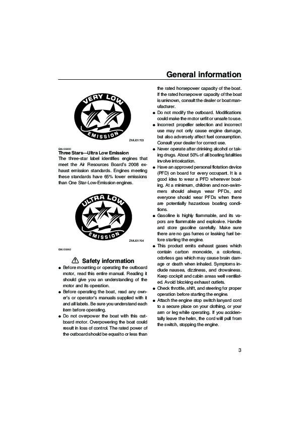 2007 yamaha outboard f200 lf200 f225 lf225 boat motor owners manual rh filemanual com 2004 yamaha f225 service manual yamaha f225 repair manual pdf