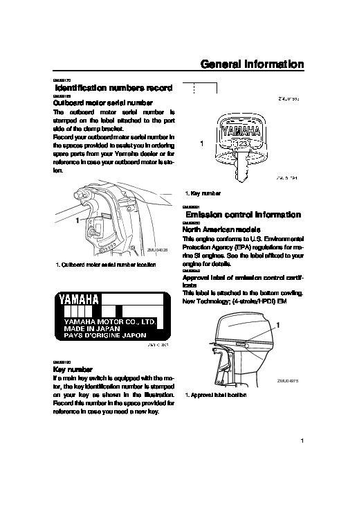 2007 yamaha outboard f40 boat motor owners manual for Boat motor repair manuals