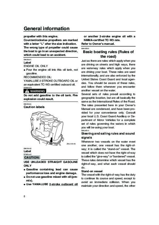 2005 yamaha outboard z250d z300d lz250d lz300d boat motor for Boat motor repair manuals