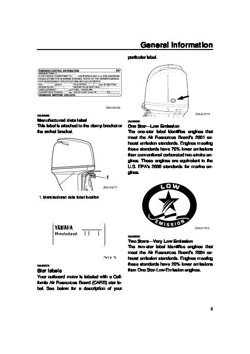 2006 Yamaha 115 outboard service manual Kits