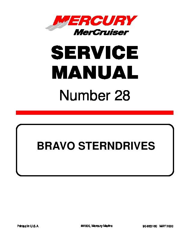 Mercury mercruiser service Manual number 14